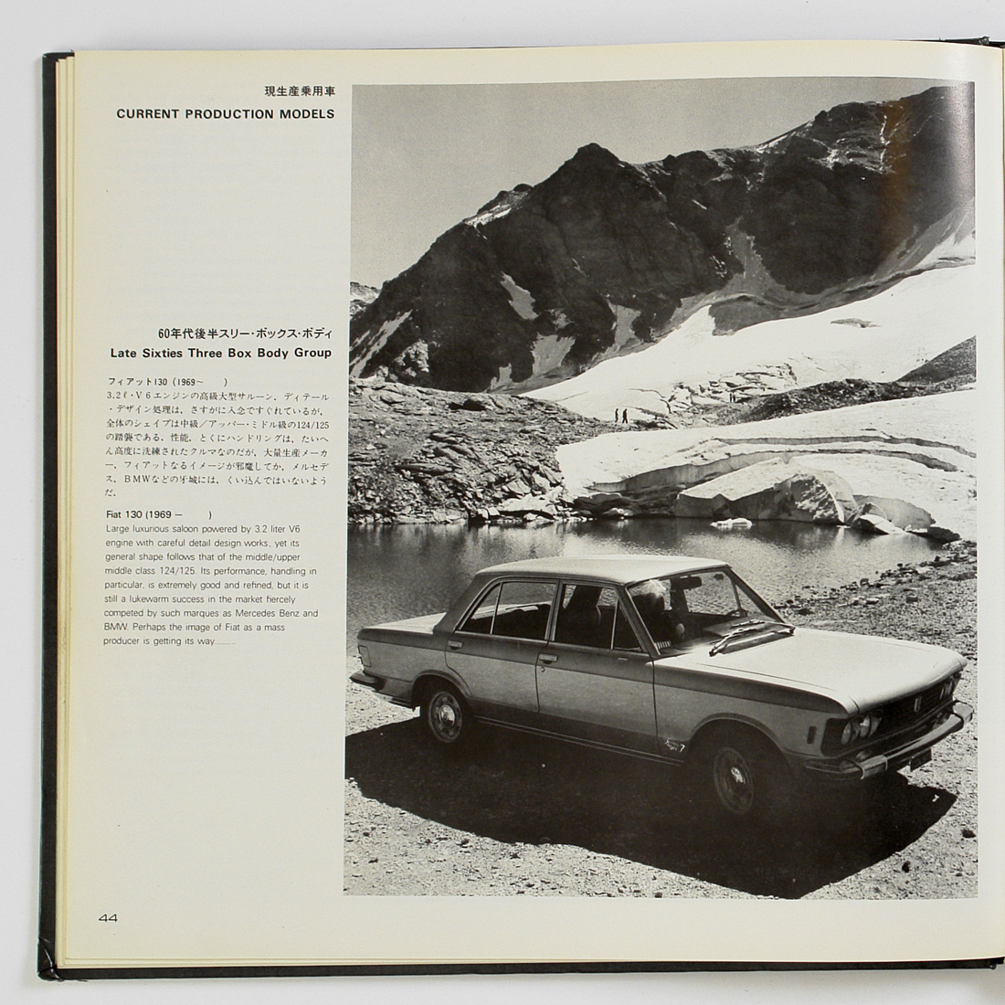 Car Styling Fiat 130