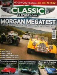 Classic & CarSport 2017
