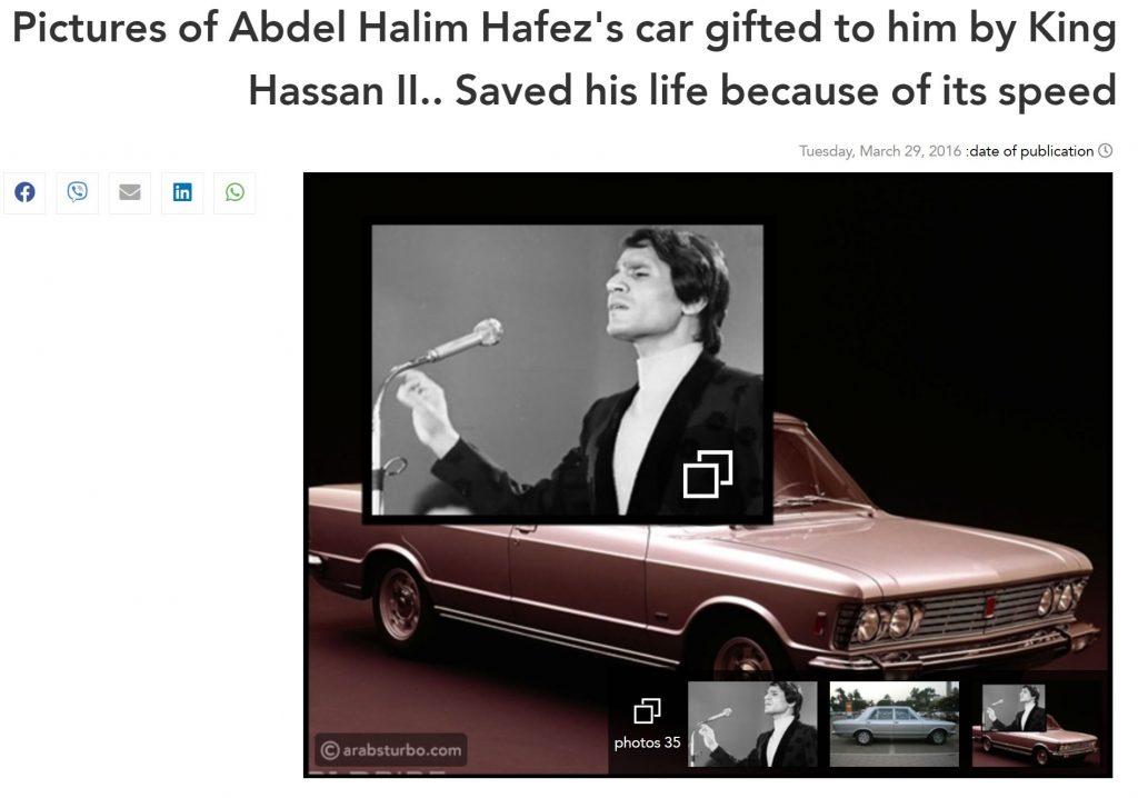 Abdel Halim Hafez Egypt